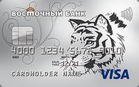 Кредитная карта «Сезонная»